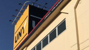 【写真レポート】ピアゴ国府店からMEGAドン・キホーテUNY国府店へ オープンは3/30予定